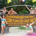 Maya Bay, 'The Beach'